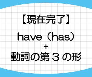 現在完了形-経験-英語-否定文-例文-画像3
