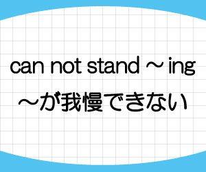 like-ing-意味-例文-画像2