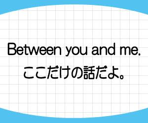 between-among-違い-意味-使い方-例文-画像2