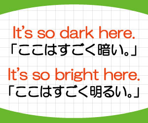 it-使い方-意味-英語-形式主語-例文-画像2
