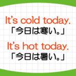 it-使い方-意味-英語-形式主語-例文-画像1